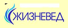 Центр биосенсорной психологии «Жизневед», Санкт-Петербург